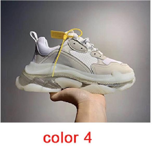 цвет 4