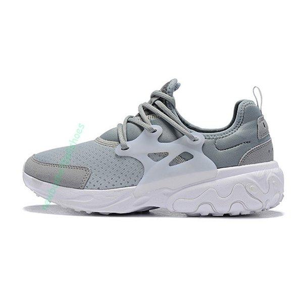 2.0 cool grey