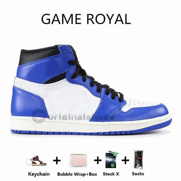 1S لعبة الملكي
