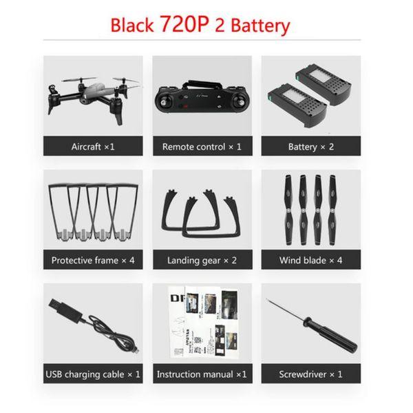 720P Black *2 Baterry