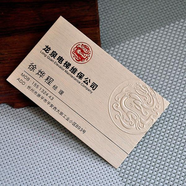 Großhandel Kundenspezifische 600g Baumwollpapier Visitenkarte Mit Ihrem Logo Aufdruck Von Hellen8599 300 51 Auf De Dhgate Com Dhgate