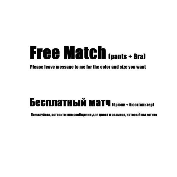 Free Match