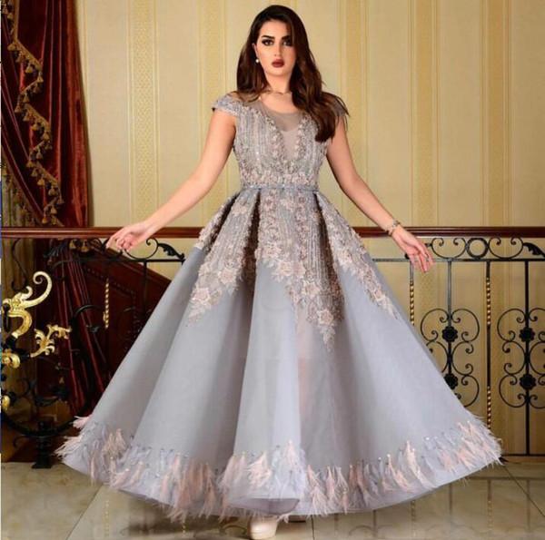 Vestido de noite Ziad nua Yousef aljasmi Com decote em V Laço de Prata Pena manga curta vestido de baile Com decote em V vestido de comprimento no tornozelo kim kardashian zah