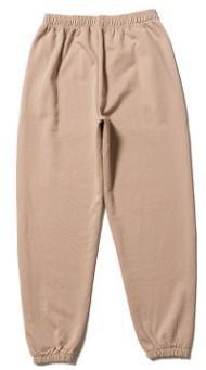 Pantalón de color caqui