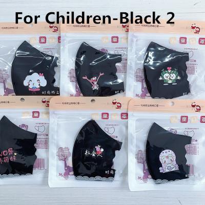 Black2-enfant
