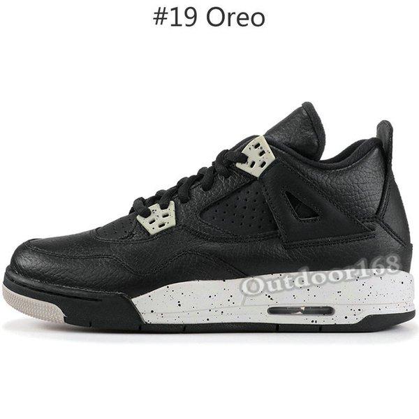 #19 Oreo