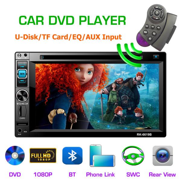 Schermo FULL HD da 6,2 pollici display LCD collegamento telefonico per auto lettore DVD doppio lettore DVD per auto fisso universale RK-6619B con telecamera retromarcia per retromarcia