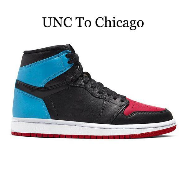 UNC в Чикаго 40-47