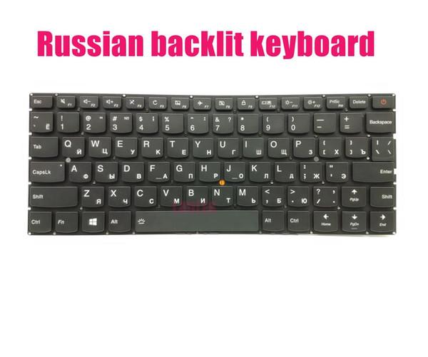Clavier russe rétro-éclairé pour Lenovo ideaPad 510S-13IKB (80V0) / 510S-13ISK (80SJ)