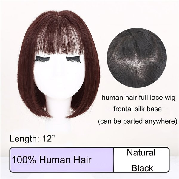 """Customized Human Hair Wig 12"""" Bob Haircut Brown Short Straight Wig Silk Based Full Lace Wig Celebrity Hairstyle OEM on Color and Size"""
