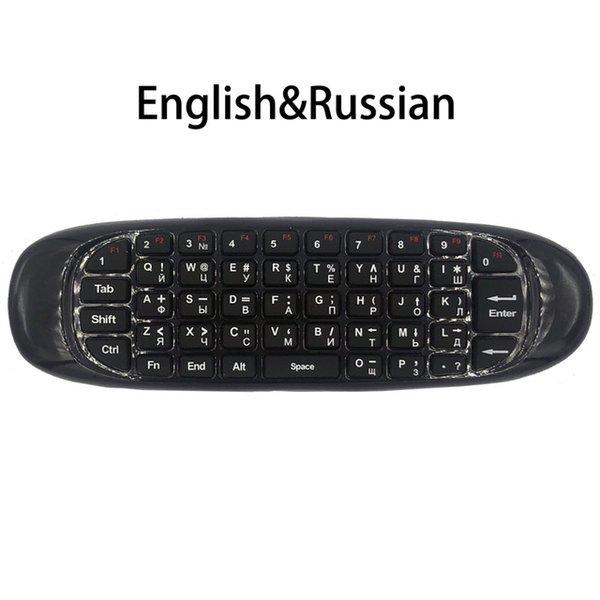러시아어 없음 백라이트