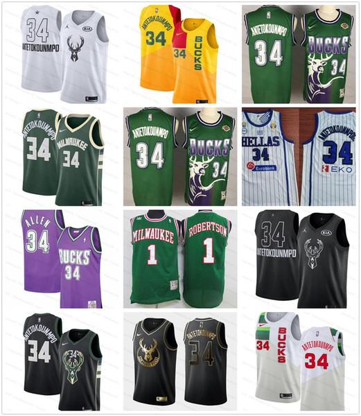 KANESAT Mens Ray Jersey Milwaukee 34 Jersey Allen Basketball Jerseys Green S-XXL