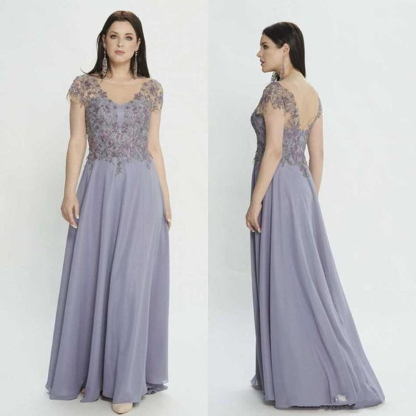 Elegant Lace Top Mother of the Bride Dresses Jewel Appliques Evening Gowns Capped Short Sleeves Floor Length Wedding Guest Dress
