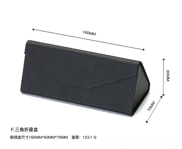 Треугольник Folding Box-Regular