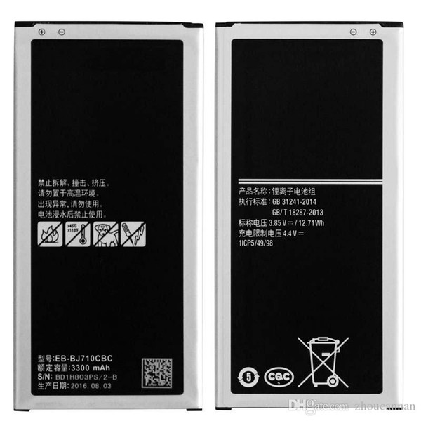 Best Quality for Samsung Galaxy J7 3000mAh Real Capacity Replacement Battery Li-ion Cell Phone Battery for Samsung J7 EB-BJ700BBC