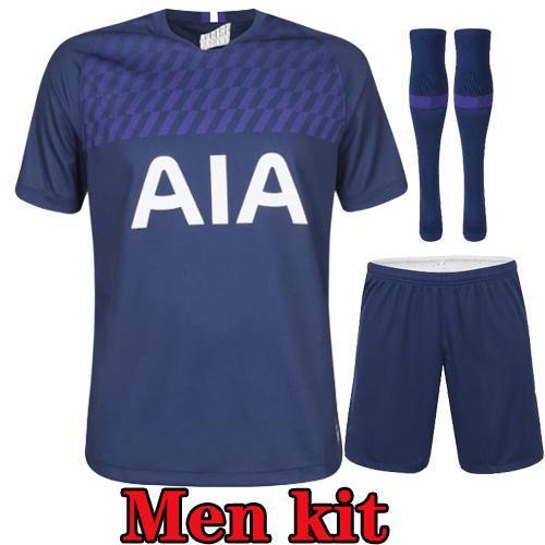 adult kit
