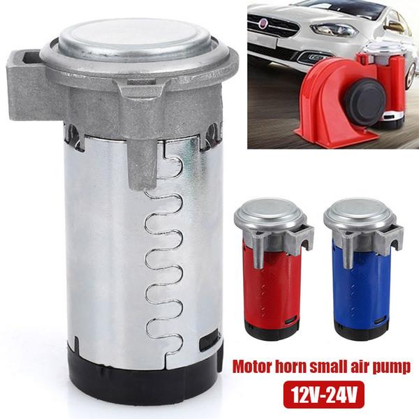 12V Air Compressor Car Motor Simple Air Horn 0.08~0.12MPA