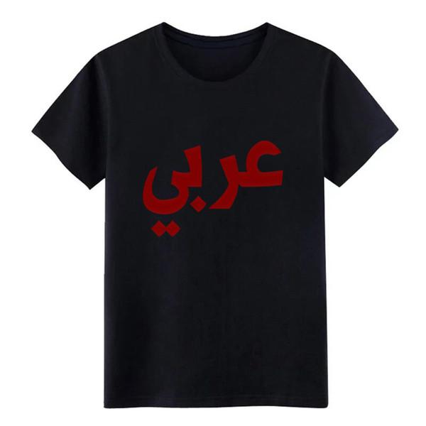 Hombres camiseta de absorción de humedad hombres camiseta personalizada cuello redondo masculino flojo cómico verano estilo patrón camiseta