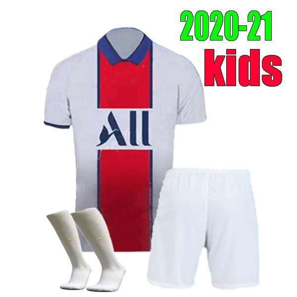 2020-21 Away детские наборы