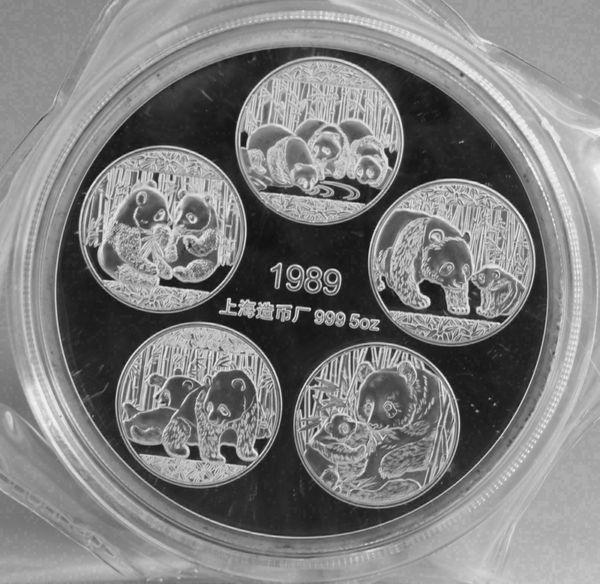 99.99% Chinese Shanghai Mint Ag 999 5oz zodiac silver Coin