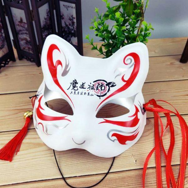 Maschera di volpe in PVC Demone giapponese Kitsune Halloween Cosplay Maschera intera Maschera dipinta a mano Sfera con nappe e campane