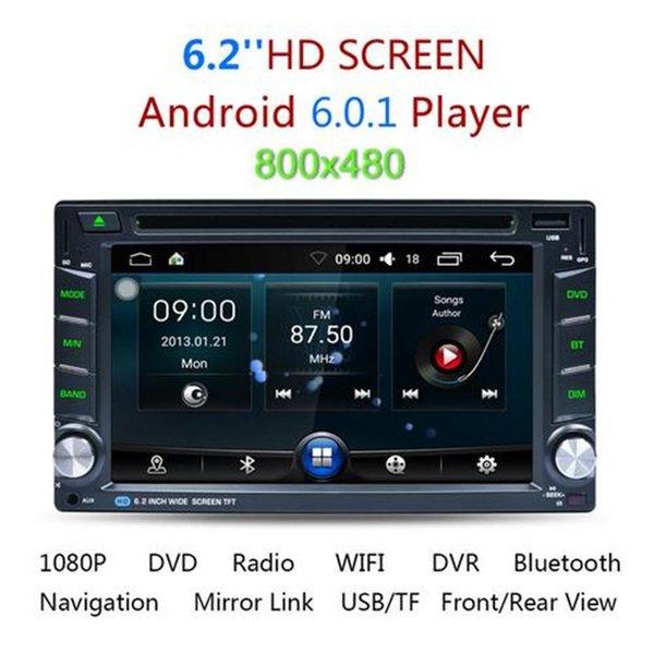 Music Player Professional 6.2 pollici GPS universale di navigazione di lettore DVD dell'automobile 2 Din touch screen Bluetooth Stereo Radio Audio MP3