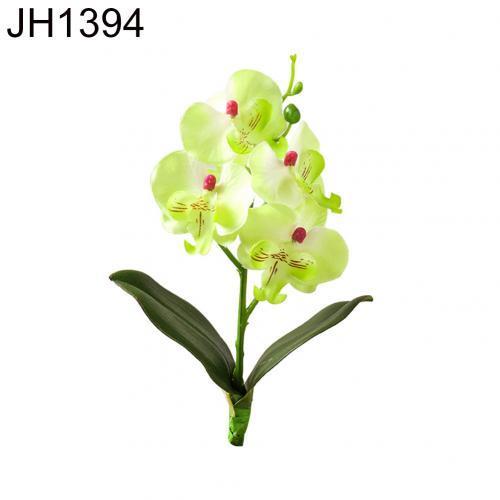 JH1394