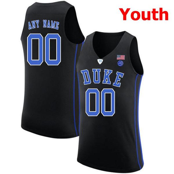 Молодежь черный