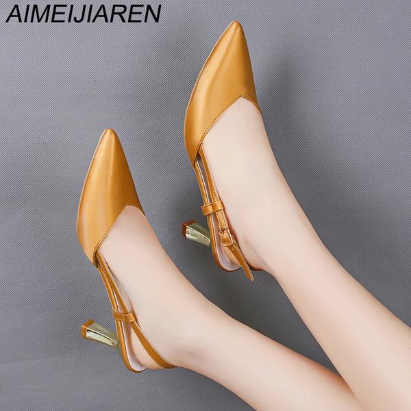Charme Les élégantes Pu femmes en cuir à bride arrière Chaussures sexy hauts talons Escarpins Sandales robe de soirée pompe Valentine Chaussures 7cm