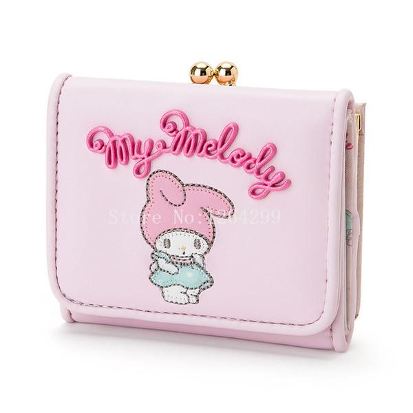 New Fashion My Melody Filles Enfants Rose PU Pli Court Portefeuilles Pour Enfants Cadeaux