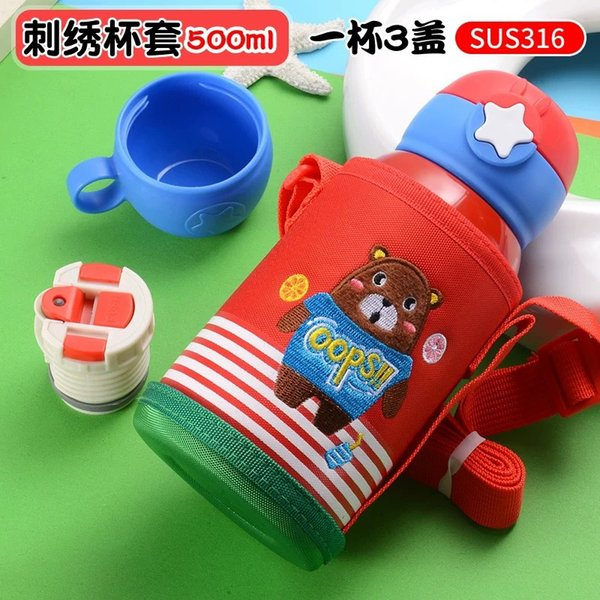 red_500ml