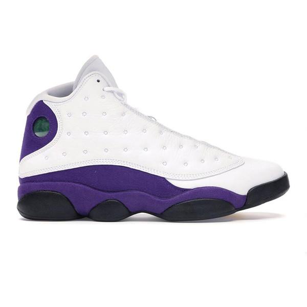 13 Суд Фиолетовый