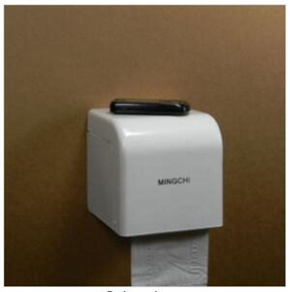 Toilet Tissue Box HD Pinhole Camera 16GB 1280x720P