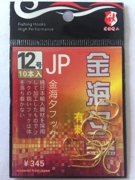 Golden Barbed 10