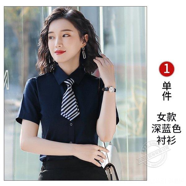 Camicia blu scuro per le donne 218