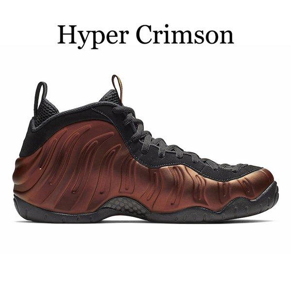 Hyper Crimson