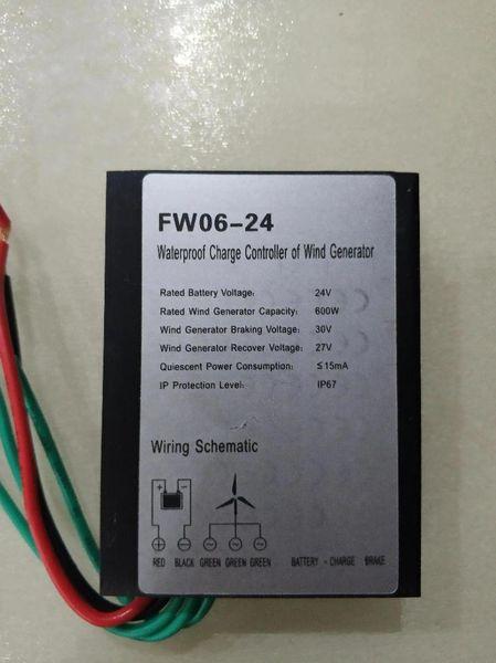 Nur 24V 600W