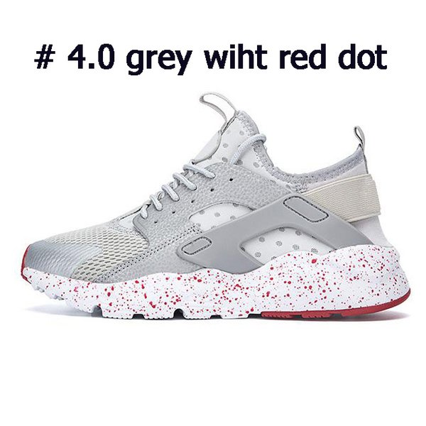 4.0 grey wiht red dot