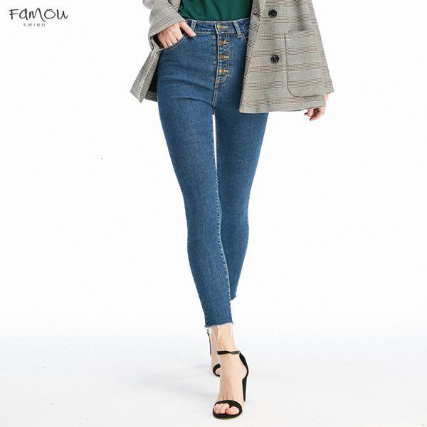 Высококачественные женские джинсы и высокая кнопка талии Fly Джинсовые Тощие Джинсы стрейч карандаш штаны груза падения