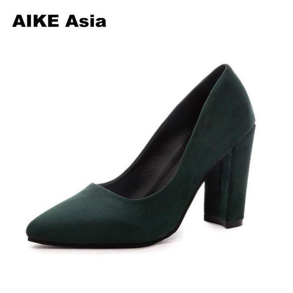 Verde 9,5cm