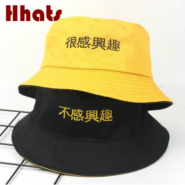которые в душе китайской вышивки письма обратимого ведра шляпа две боковых летние шляпы хлопок черной желтой рыбалки панама мужчина