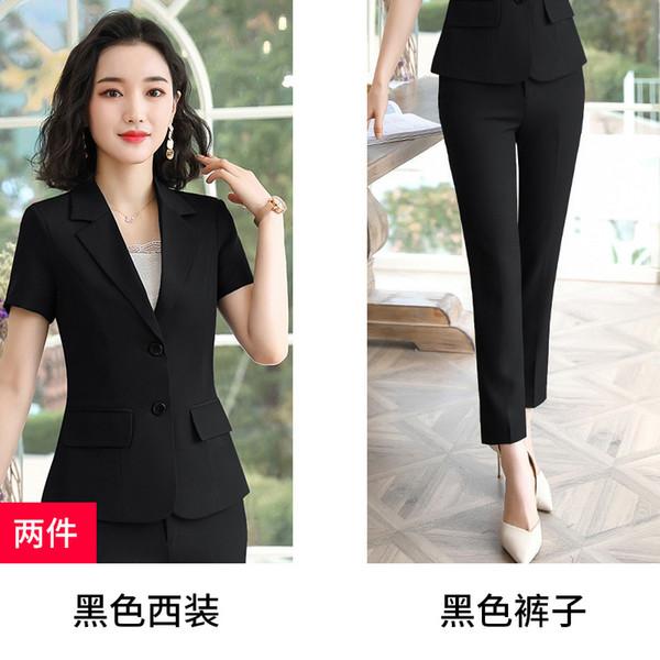 Pantalones de chaqueta negra