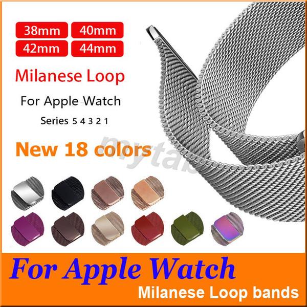 18 цветов миланцы Loop Ленточнопильные для Apple Наблюдать 38 / 42мм 40/44 серии 1/2/3/4/5 нержавеющей стали ремень Пояс Металл наручные часы браслет Замена