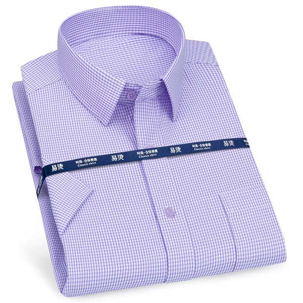 Light Purple Plaid