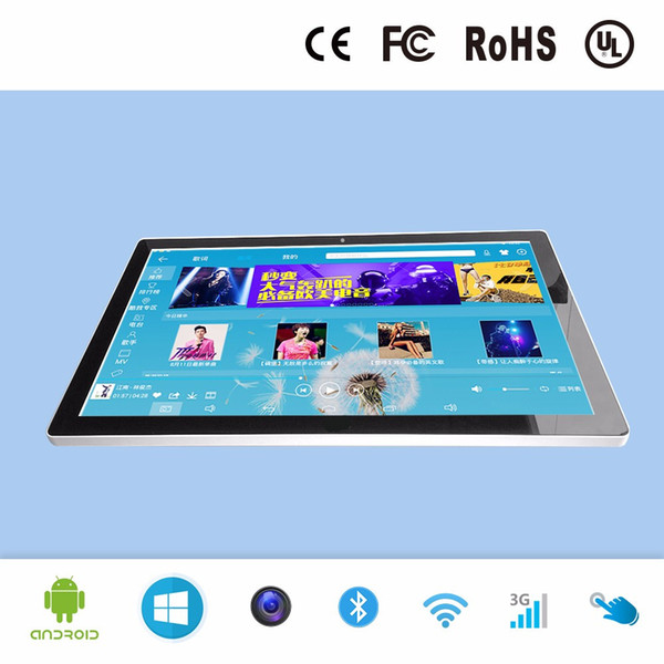 12'' 15'' 17'' 21.5'' 27 inch touch screen android tablet pc with 2 RS232