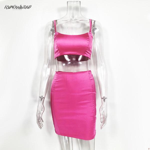 네온 핑크