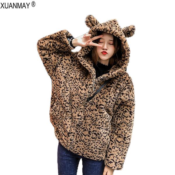 Winter Faux fur leopard Pattern Hooded Zipper Cardigan coat 2019 New Girl clothing Thick long Cardigan Faux fur plush Coat