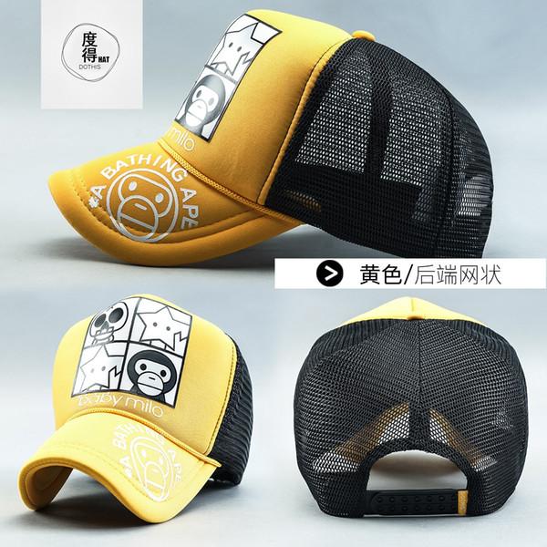 amarelo W16