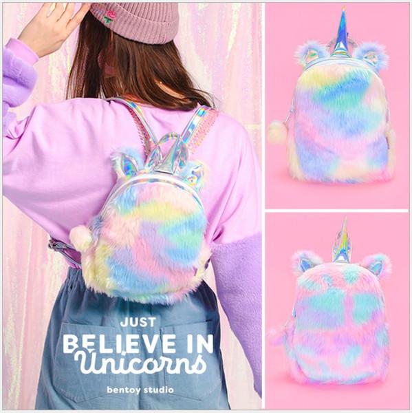 New Hot Sale Laser Plush Colorful Unicorn Backpack Women Cute Mini Cartoon Shoulder Bag Children Girls Travel School Outdoor Knapsack