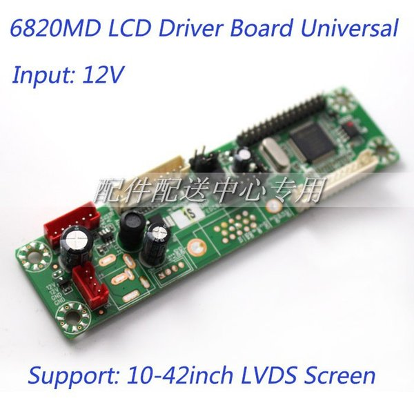 2pcs x Universal LCD Monitor Driver Board 12V Input Built-in 23 Programs Support 10-42'' LVDS Screen MT6820-MD Free Shipping